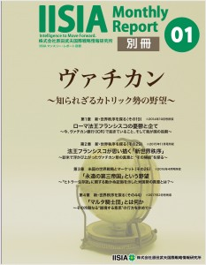 MR表紙vol1