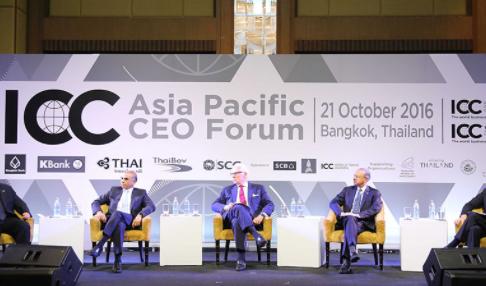 FireShot Capture 17 - 第4回ICCアジア・大洋州CEOフォーラム I 国際商業会議所 日本委員会_ - http___www.iccjapan.org_seminar_4t