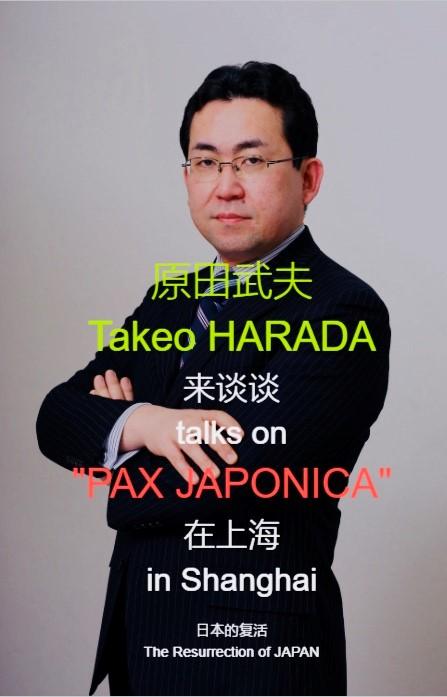 上海代表ポスター写真180308
