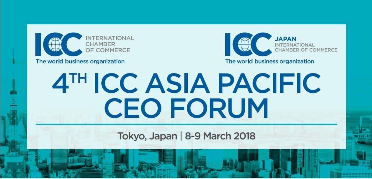 ICC CEO Forum 20180308