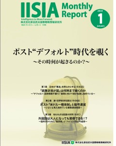 MR表紙201901 (1)