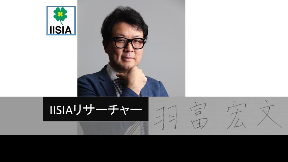 羽富CC_サムネ用_2.1