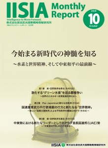 2_MR_202010_表紙