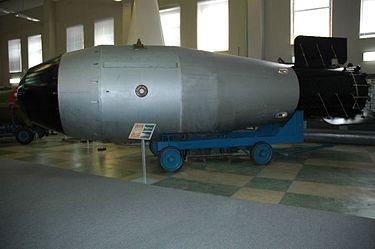 ツァーリ・ボンバの原寸大模型