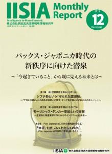 2_MR_202012_表紙