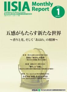 2_MR_202101_表紙